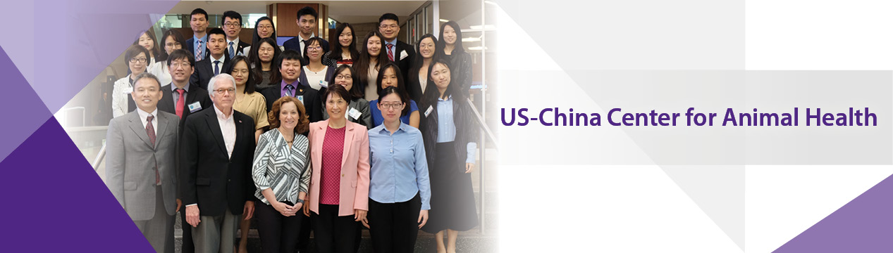 US-China Center for Animal Health