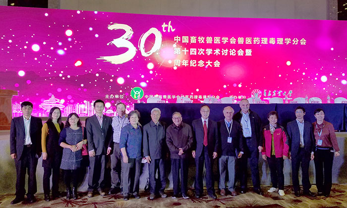 Dr. Zhoumeng Lin joins group of dignitaries