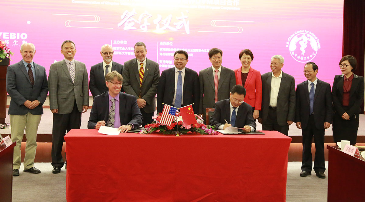 MOU signing in China